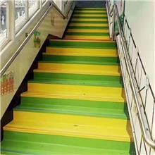 楼梯贴楼梯防滑垫防滑贴PVC楼梯整体踏步学校幼儿园等用止滑垫