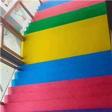 楼梯踏步垫台阶防滑垫条整体幼儿园pvc塑胶地板台阶贴楼梯地胶