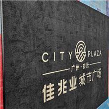 订制地毯logo印字商用电梯进门口广告图案尺寸定做酒店迎宾地垫