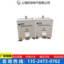 48V40A智能充电站(带WIFI) 智能充电站