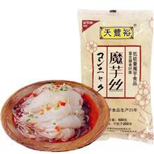 魔芋日式代餐面 魔芋 即食更方便 现货销售