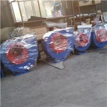 工业厂房除尘高压锅炉引风机 排风排尘抽废气通风机 低噪音离心风机