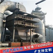 环保型脱硝剂 锅炉脱硝 生物质锅炉脱硝用