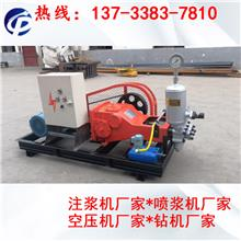 白城喷锚支护设备GPB300变频柱塞泵生产厂家
