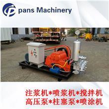 通化基坑支护设备GPB300变频柱塞泵生产厂家