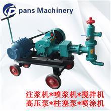 湛江基坑支护设备BW60-8注浆机生产厂家