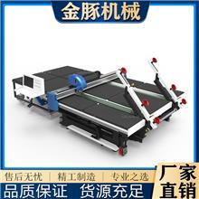 自动优化排版数控哪里有卖 全自动岩板 玻璃切割机