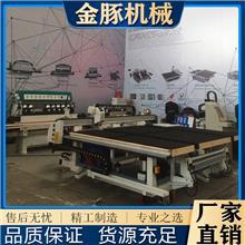 自动优化排版数控 全自动岩板 玻璃切割机选购