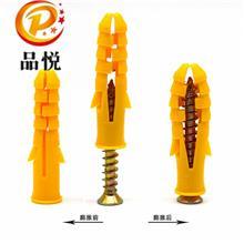 供应小黄鱼膨胀管胀塞 塑料膨胀螺丝 幕墙用尼龙胀塞安装窗帘用