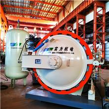 体育用品热压罐生产商|实力机电|不同型号定制