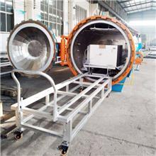 山东实力 碳纤维热压罐配置-功能齐全