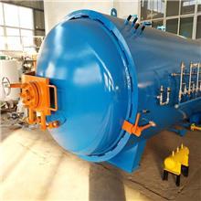 复合材料热压罐定制 实力机电 设计合理