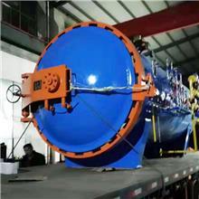 碳纤维热压罐生产商-实力机电-质量上乘