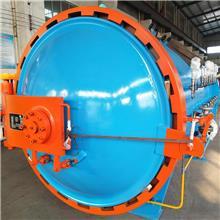 山东 复合材料热压罐厂家 实力机电 经验丰富