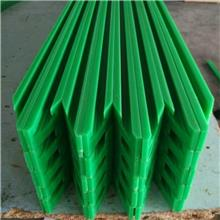 UPE耐磨塑料链条导轨 灌装机械设备用链条导槽 厂家现货供应 自润滑高分子链条导向件