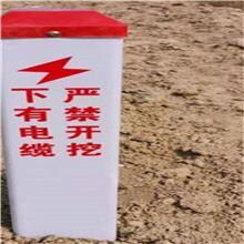 生产玻璃钢警示牌 标志牌 玻璃钢电力电缆施工标志桩