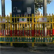 玻璃钢燃气调压柜围栏 工地施工围栏 电力抢修围栏   耐腐蚀