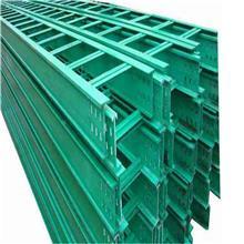 玻璃钢梯式桥架 阻燃梯式走线槽 防火玻璃钢电缆桥架