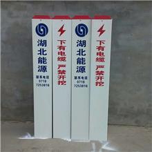 天然气标识牌 高压危险警示牌 铁路警示牌