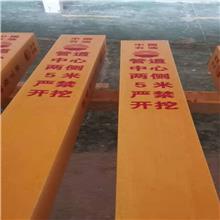 轮廓标 安全警示牌 天然气管道标桩