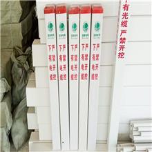 基本农田界桩 电缆标识牌 高压安全警示牌