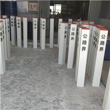 地下电缆标识牌 玻璃钢警示桩 高压安全警示牌
