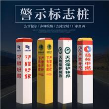 高压电缆警示牌 水利标志桩 电缆桩