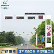 厂家定制交通路口L型T型信号灯杆 道路警示LED指示灯 安全红绿灯