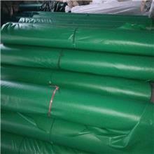 厂家篷布帆布雨布防水防雨防晒 pvc加厚蓬布苫布遮雨布油布定制批发
