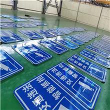 厂家供应交通标志牌 铝板反光牌 三角警示牌