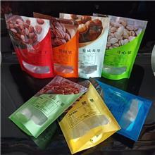 厂家现货批发500g松子开心果自立拉链袋 腰果包装袋种类齐全 加印LOGO