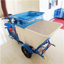厂家批发电动三轮车 新能源500L环卫垃圾运输车 现货供应量大优惠