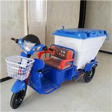 厂家批发电动保洁车 500升街道垃圾运输车 现货供应量大优惠 环卫电动三轮车