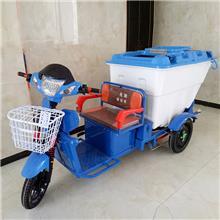 电动三轮车500升环卫车 厂家批发电动环卫垃圾车保洁街道垃圾车 现货供应