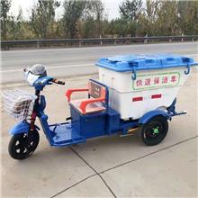 厂家批发电动保洁三轮车500升垃圾车 环卫节能垃圾车 运输电动三轮车
