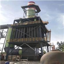 脱硝脱硫环保设备 空气净化塔 宁夏脱硝脱硫环保设备 鲁兴环保