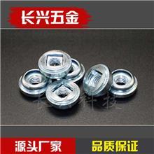 碳钢浮动螺母压铆螺母自锁镀锌浮动螺母AS LAS AC LAC -M3M4M5M6