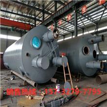 焙烧炉电捕焦油器 碳素厂电捕焦油器 煤气发生炉电捕焦油器 永鑫环保