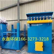 200袋除尘器    燃煤锅 炉除尘器   生物质锅炉除尘器   高温布袋除尘器