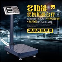 高精度电子称100kg精密台秤150kg计重秤精准工业磅秤300公斤