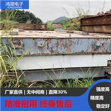 汽车衡传感器维修 广东3.2*18m/150t电子地磅价格 工地二手地秤