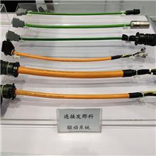 双绞屏蔽拖链电缆TRVVP234芯机器伺服编码器线高柔性屏蔽电缆