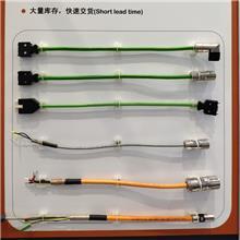 通捷 伺服控制电缆 KVV22控制电缆 伺服编码器柔性电缆 伺服电缆批发