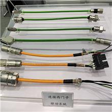 伺服编码器电缆 PVC护套双绞屏蔽伺服线 伺服电缆生产厂家
