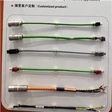 厂家直销 高柔伺服编码器信号拖链电缆线 防水电缆 伺服电缆生产厂家