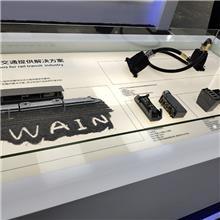 供应高柔性编码器电缆编码器双绞电缆 耐弯曲柔性控制电缆 柔性电缆生产厂家