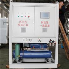小型真空冷冻干燥机 5平方冻干机报价 冷冻冻干机 性能稳定