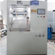 方形真空冷冻干燥机1㎡ 果蔬冻干机设备 厂家现货