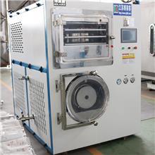 厂家定制 真空冻干机 方形真空冷冻干燥机1㎡ 支持定制