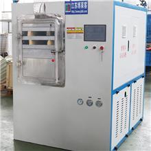 实验室用真空冷冻干燥机 方形冻干机 果蔬冷冻干燥机